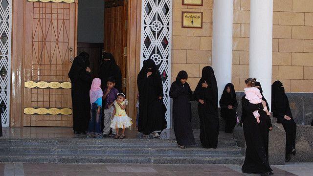 _saudi_women