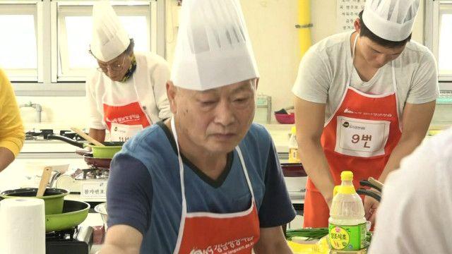 korean_chef