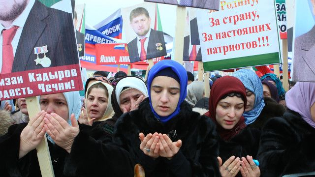 Rally in Grozny