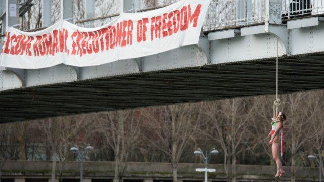 Протест FEMEN