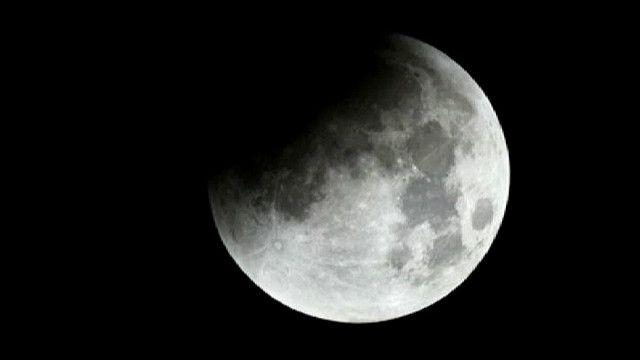 Изображение Луны