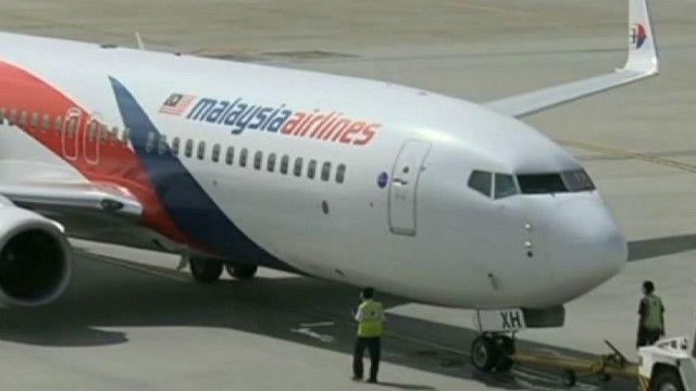 Самолет компании Malaysia Airlines