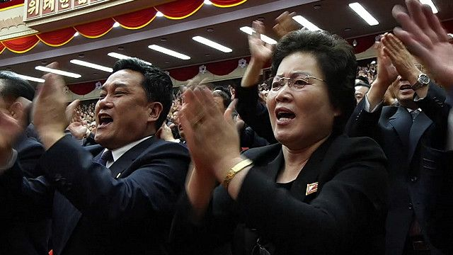 Конгресс Трудовой партии Северной Кореи