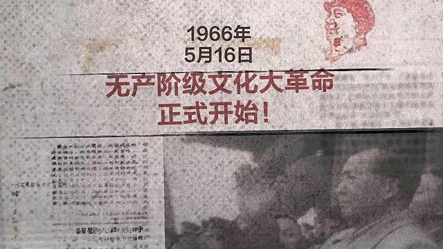 Hình ảnh Chủ tịch Mao thời kỳ Cách mạng Văn hóa ở Trung Quốc