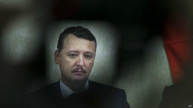Монархист Стрелков решил примкнуть к коммунистам