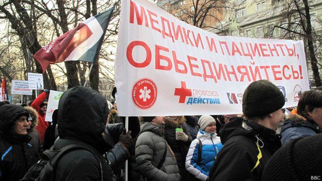 Законно ли увольнение медработников в москве в ноябре 2017г.