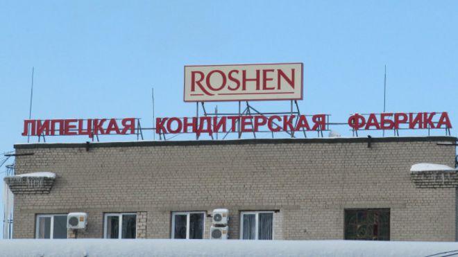 Картинки по запросу липецкая фабрика порошенко
