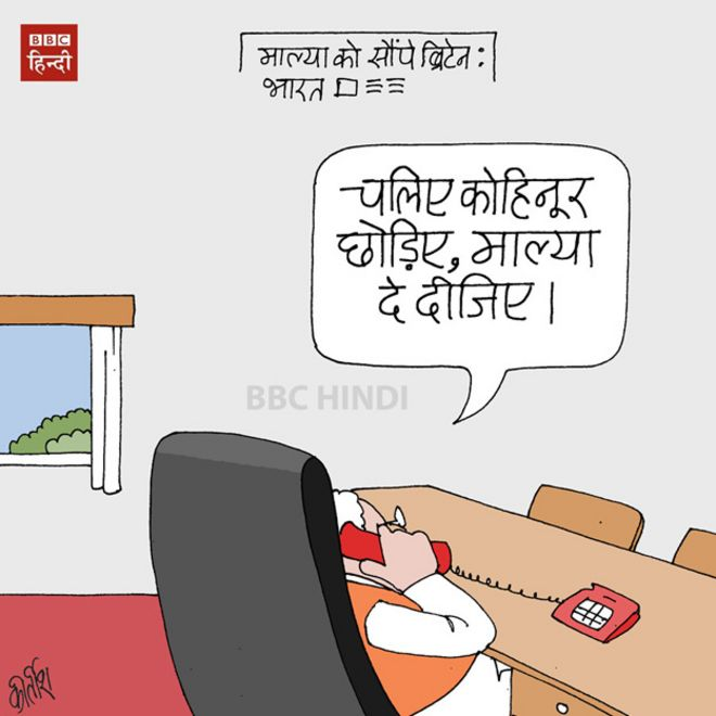 Cartoon Bbc Hindi