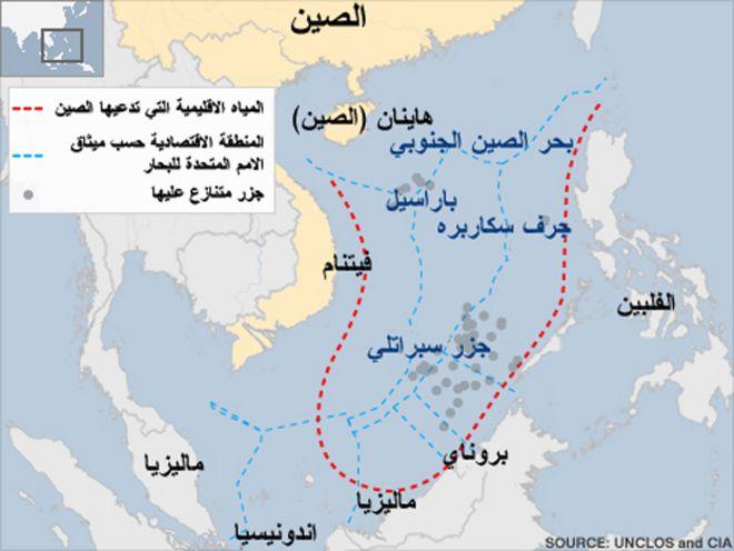 الصين تحتج اقتراب سفينة أمريكية 160712100842_south_china-sea_1_466-1.jpg